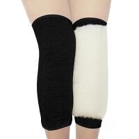 羊毛护膝保暖老寒腿秋冬季男女士加厚羊绒防寒保暖老人护膝盖