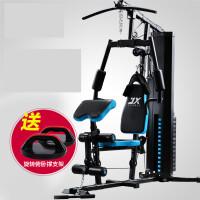 大型力量综合训练器 家用单人站 多功能健身器材肌肉运动器械