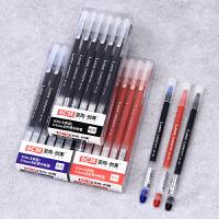 【下单领3元无门槛券】至尚创美 大容量0.5mm黑蓝红全针管中性笔 学习办公两用中性笔水笔签字笔 创意学习办公文具