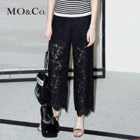 MOCO高腰隐形拉链插袋蕾丝散边直筒阔腿九分裤MA172PAT204 moco