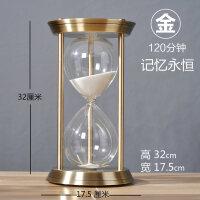爱情时间沙漏计时器摆件30/60分钟创意七夕情人节礼物女友金属