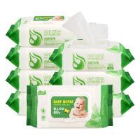 爱恩倍 640片80抽*8包婴儿湿巾 新生婴儿大豆湿纸巾宝宝湿巾带盖