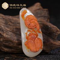 侯晓峰玉雕 新疆和田玉白玉红皮籽料挂件富甲天下吊坠小而美4.3克