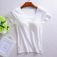 瑜伽家居服睡衣上衣女纯棉带胸垫短袖T恤半袖文胸罩杯一体打底夏 白色 (纯棉)