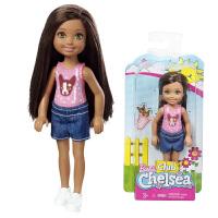 娃娃套装大礼盒女孩公主换装衣服玩具迷你俏丽小凯莉DWJ33