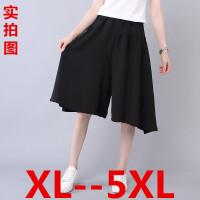 5XL加肥加大码女裤宽松显瘦阔腿裤夏胖mm200斤裤裙女装七分裤子夏