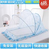 婴儿折叠蚊帐 儿童宝宝纹帐新生儿bb床防蚊罩小孩蒙古包无底 通用