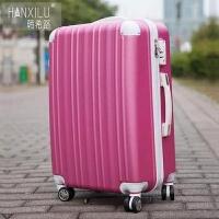 七夕�Y物行李箱包�和�拉�U箱旅行箱abs拉�U箱拉�U包箱套 �t色 24寸