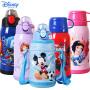 迪士尼儿童600ML可互换杯盖两用带杯套保温吸管杯直饮杯HM3202