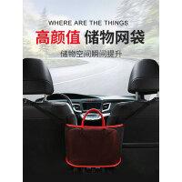 汽车座椅间储物网兜车载收纳袋挂袋中间置物袋车内放包包收纳用品