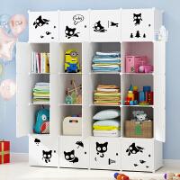御目 衣柜 家用简易儿童卡通男女孩婴儿塑料经济型组装衣橱宝宝玩具收纳箱卧室衣物整理收纳储物多层柜子满额减限时抢礼品卡儿