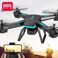 无人机航拍器高清专业飞行器战斗遥控飞机小学生小型儿童直升玩具kb6