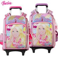 芭比中小学生1到6年级女童公主拉杆双肩卡通箱书包可拆卸送防雨BB8095