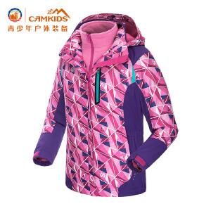 CAMKIDS儿童冲锋衣2017冬季新品女童外套 三合一女童户外
