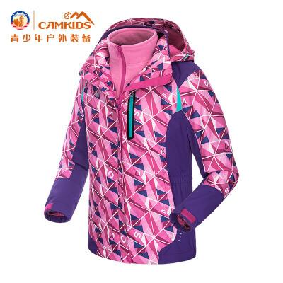 CAMKIDS儿童冲锋衣2017冬季新品女童外套 三合一女童户外尾品汇大促