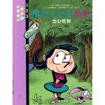 魔法小公主莉莉(全10册)