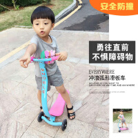 贵族牌 儿童滑板车弧形冲浪式滑板车 三轮滑板车防撞滑板车
