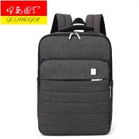 格蓝迪尔 双肩电脑包男士商务背包笔记本电脑14寸帆布旅行户外包男士书包15.6寸