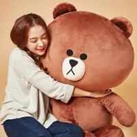 毛绒玩具大号1.6米布娃娃布朗熊大熊2米3米抱抱熊1.8米送女友 深棕色