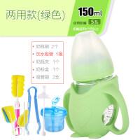 宝宝奶瓶宽口玻璃奶瓶防摔防爆保护套吸管手柄防胀气新生婴儿水杯 h7y