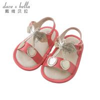 [2件3折价:59.1]戴维贝拉夏季新款婴幼儿凉鞋女宝宝步前鞋DB10247