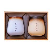 国庆节暮雪釉刻字杯子定制logo情侣马克杯一对复古个性陶瓷奶茶杯