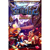 【旧书二手书八成新】查理日记(5)-怪盗侠的魔术预告 ・
