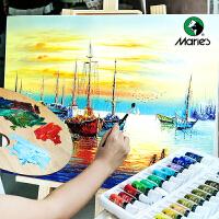 马利牌 油画 颜料 初学者儿童绘画美术用品画材套装12色18色24色盒装