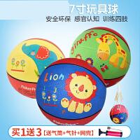【支持礼品卡】球小皮球儿童篮球幼儿园专用皮球拍拍球婴儿宝宝训练球类玩具v5j