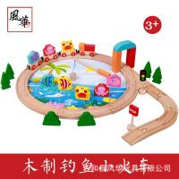 木制火车轨道玩具电动小火车套装 儿童拼图钓鱼玩具 40件钓鱼小火车 官方标配