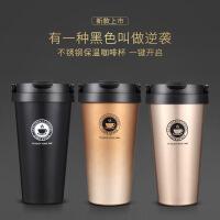 保温杯 便携不锈钢随行咖啡杯2020创意男女学生500ml大容量手提马克杯子