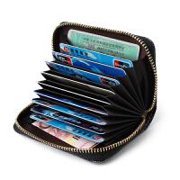 薄个性小巧卡包女式证件位大容量零钱包一体包迷你简约男卡片包 灰色 方格灰-胶牙拉链