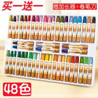 【买1送1】油画棒蜡笔36色48色幼儿园儿童小学生文具批发安全无毒蜡笔套装油画笔24色彩绘棒无毒可水洗油画棒
