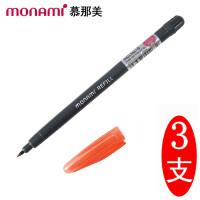 韩国monami/慕娜美04031T58 新概念水性纤维笔/彩色中性笔笔芯 金红色/3支装 可换替芯勾线笔签字笔勾线绘