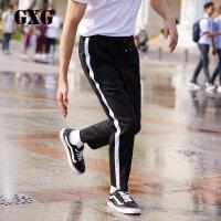 GXG男装 2017夏季新品 时尚修身韩版黑色休闲九分裤#172802056