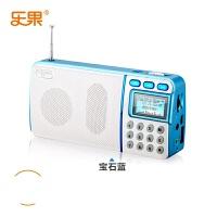 【包邮全国大部分地区】乐果(NOGO)R908便携式收音机老人播放器 迷你小音响低音炮插卡音箱mp3外放随身听