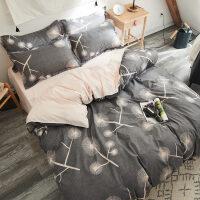 1.5/1.8m米床上用品四件套棉2学生宿舍单人床单被套三件套4 深灰色 绯色记忆