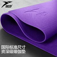 加厚无味健身垫子加宽瑜伽垫加长仰卧起坐垫防滑愈加毯子