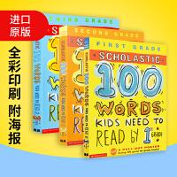 正版 Scholastic 100 Words Kids Need to Read 1-3 学乐美国小学100个英语词汇