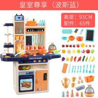 儿童厨具套装仿真厨房玩具女孩过家家做饭煮饭玩具大号宝宝3-6岁5