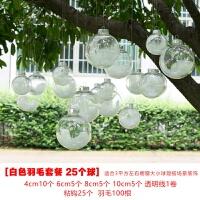 圣诞装饰店铺店面布置珠宝店屋顶吊顶天花板创意悬挂透明塑料吊球