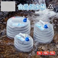 折叠式户外储水桶车载出储水桶食品级PE饮用水桶 户外野营便携式折叠水桶5L-15L