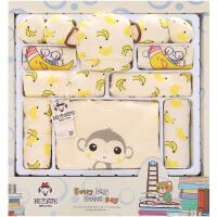 班杰威尔 2017新款新生儿衣服纯棉婴儿礼盒套装初生宝宝服装母婴用品 加厚香蕉猴