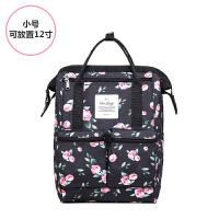 书包中学生女双肩包休闲旅行背包手提15寸电脑包gk 黑底绿叶花(小号)