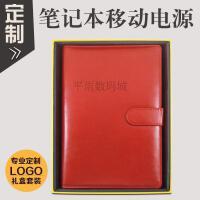 多功能笔记本带充电宝实用移动电源商务纪念礼品活页记事本定制