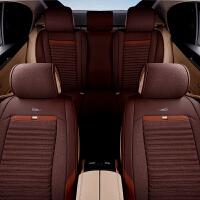 汽车座垫天麻籽养生座垫适用于小车