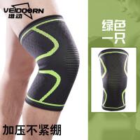 运动护膝盖男女式健身深蹲保暖篮球跑步户外护具