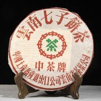 2002年 中茶 下关8603茶叶 普洱茶熟茶 357克/饼 7饼