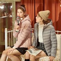 【新品价144.4元】唐狮年冬季新款轻薄羽绒服女连帽羽绒服轻便时尚小个子外套女