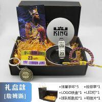 NBA篮球詹姆斯科比库里欧文韦德硅胶手环男女生日礼物精英礼盒A